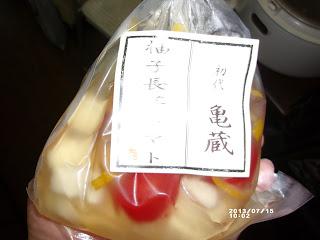 亀蔵 柚子長芋トマト
