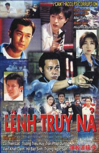 Lệnh Truy Nã FFVN - I Can't Accept Corruption FFVN (20/20) (1997)