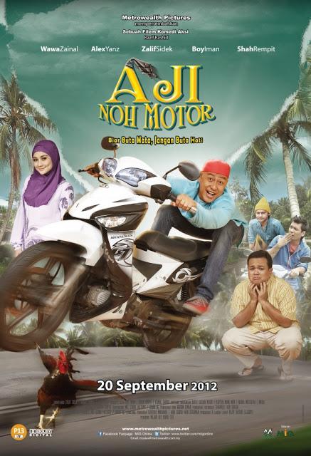 AJI NOH MOTOR (2012)
