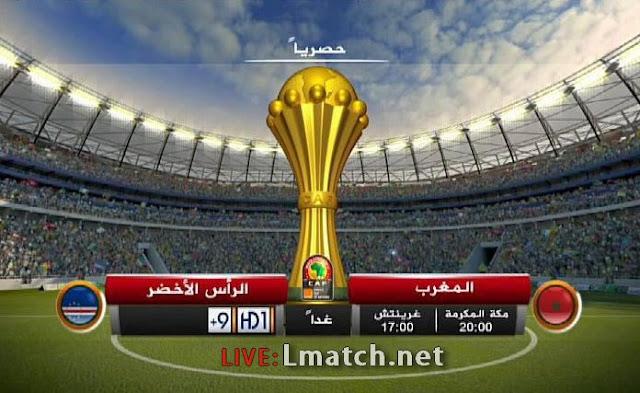 Maroc vs Cap Vert LIVE