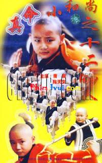 Thiếu Lâm Tiểu Anh Hùng Phần 1 - The Royal Monk Season 1
