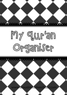 Printable Quran organiser black and white checked cover