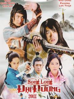 Tân Song Long Đại Đường - Tan Song Long Dai Duong