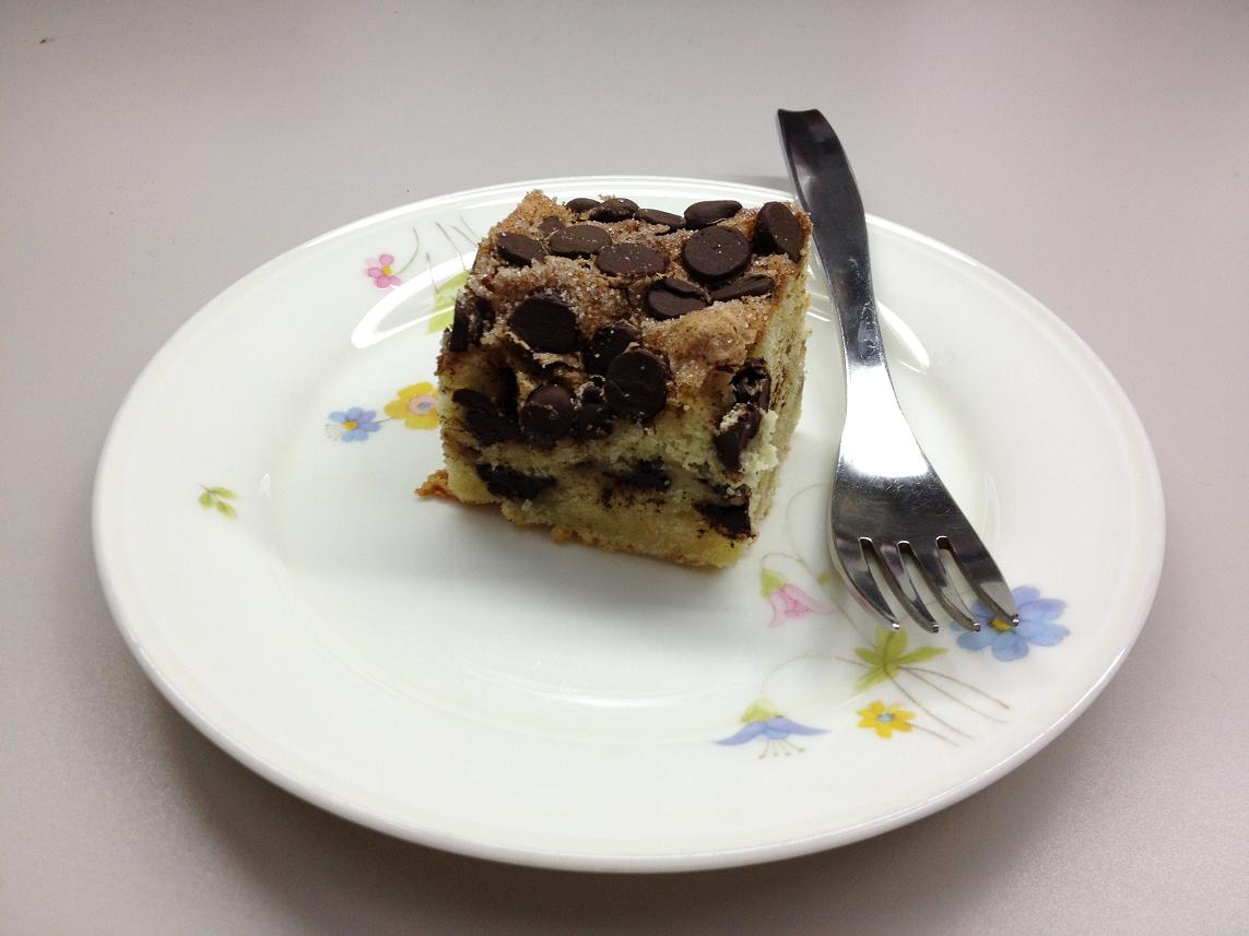 Heather's Favourite Recipes: chocolate chip sour cream coffee cake