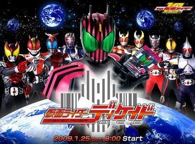 Kamen Rider on Kamen Rider Decade