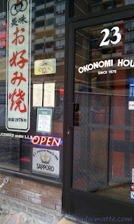 Okonomi House entrance in Toronto. Great Japanese food!
