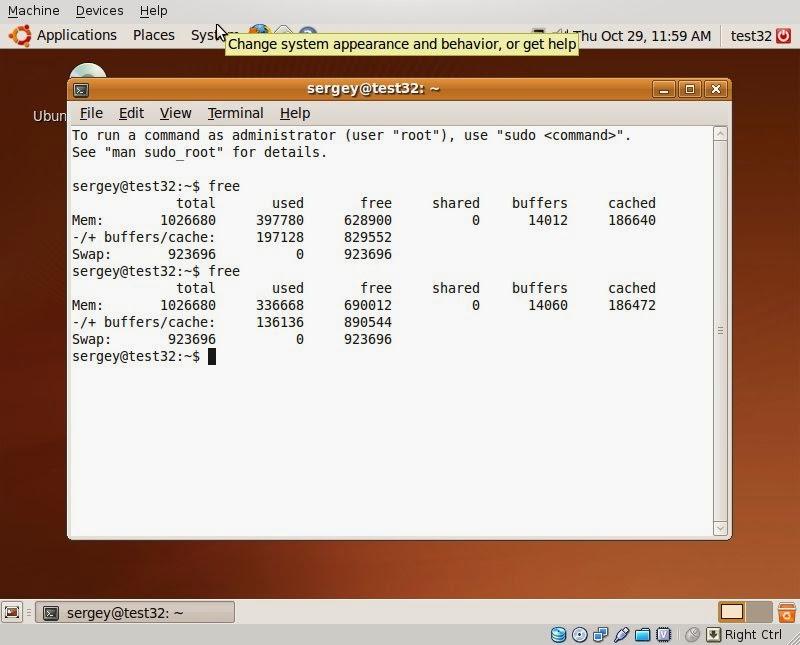 Ubuntu わかりづらい: 32bitと64...
