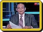 -- برنامج يوم بيوم يقدمه محمد شردى حلقة يوم الأربعاء 19-10-2016