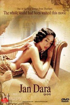 Mẹ Kế I - Jan Dara 1 (Phim Thái)