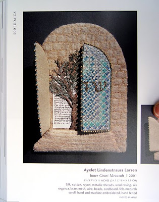 500 Judaica, Lark Books, Mezuzah