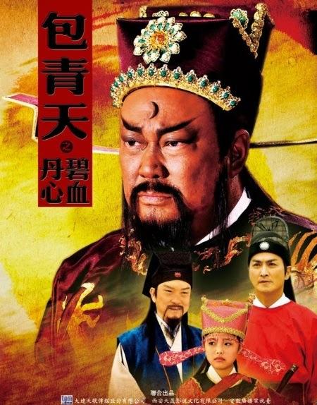 Bao Thanh Thiên – Khai Phong Kỳ Án | Thvl1