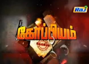 Koppiyam show 06-10-2015 Minjur School Student Rajesh Murdered Case Crime report full video | Raj tv shows 6th October 2015 ஒரின சேர்க்கை அம்பலமானதால் நேர்ந்த விபரீதம் !!