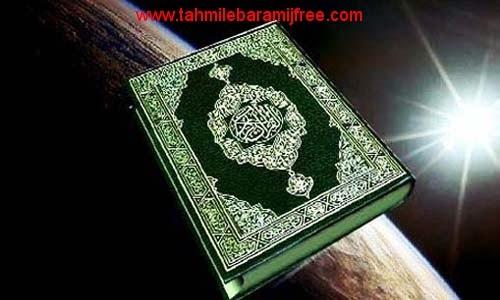 تحميل برنامج 4 QuranCode للقرآن الكريم
