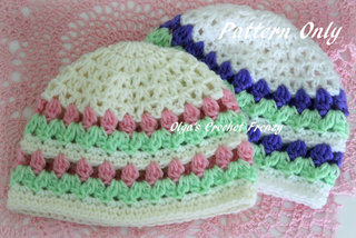 Baby Beanie Crochet Pattern, Size 3-6 Months, $2.45