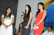 ee manase movie audio release-thumbnail-16