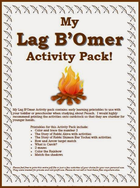 A Lag B'Omer Activity Pack!