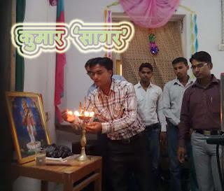 http://kumar-sagar.blogspot.com/