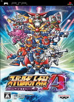 Game Psp Super-Robot