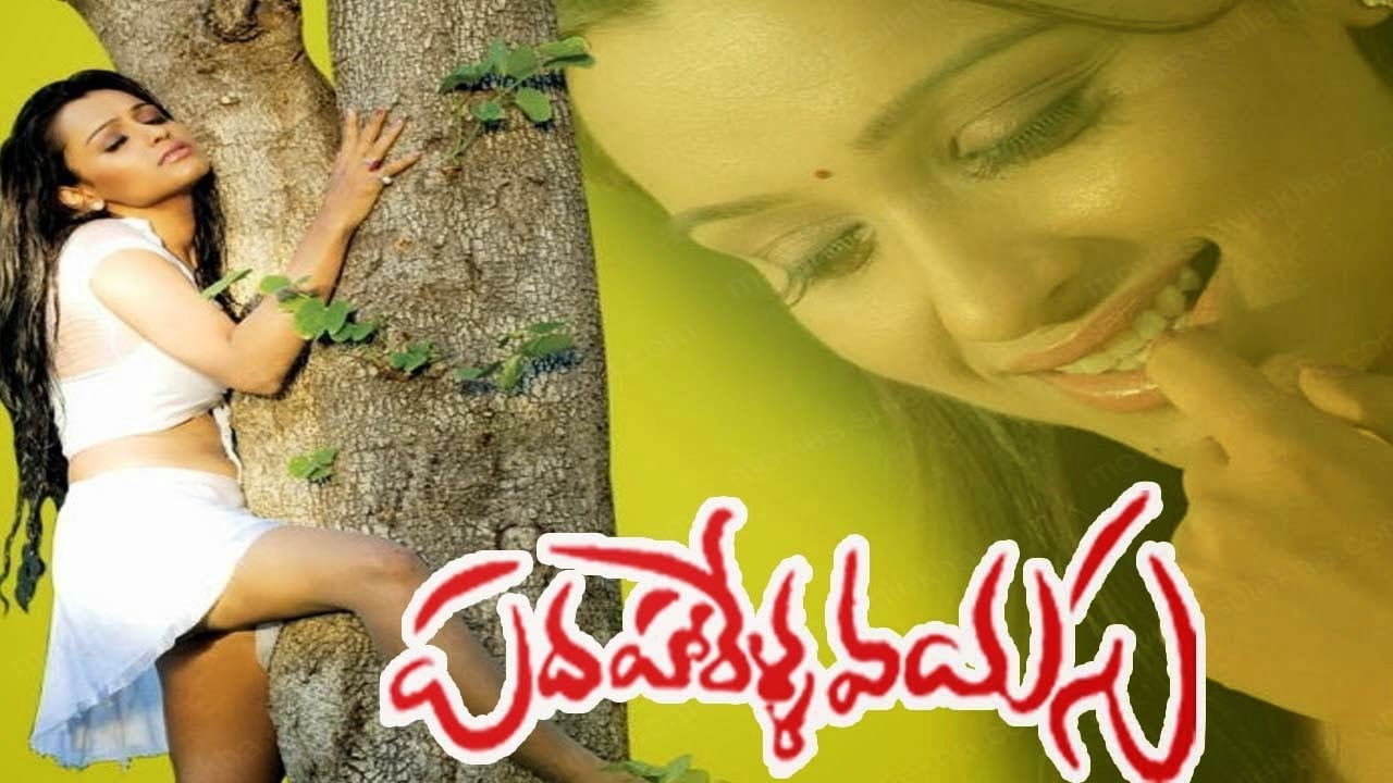 Padaharella Vayasu 2009 Telugu Hot Movie Watch Online