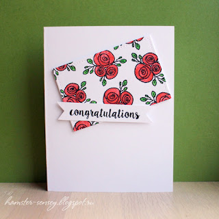 Neat&Tangled roses hand stitched congratulations cas clean&simple card handmade Hamster-sensey cardmaking scrapbooking открытка чисто и просто розы ручная работа скрапбукинг поздравляем