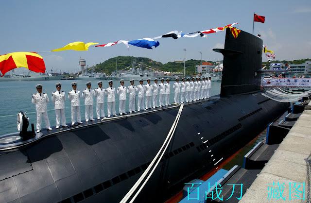 Type 039 (Song) class SSK