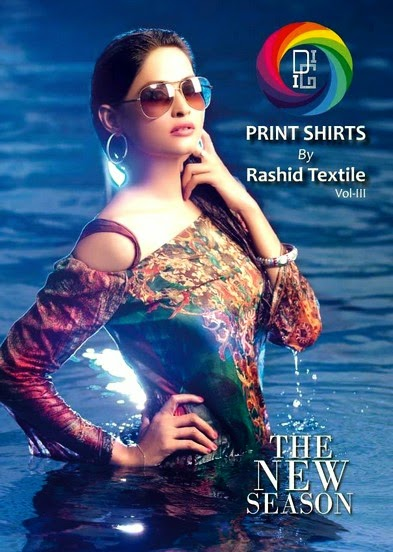 DIGI Prints By Rashid Textiles