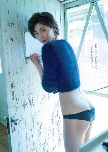 護あさな Mamoru Asana Weekly Playboy No 45 2015 Photos 4