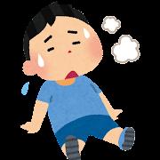 疲れている子供のイラスト(男の子)