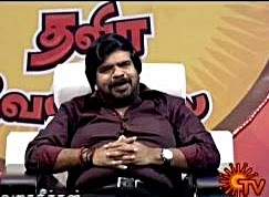 Sun Tv Comedyai Thavira Verillai 15-08-2013 Independence Day Special Program Show