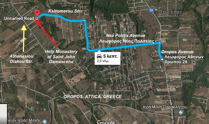 Χάρτης - Google Maps