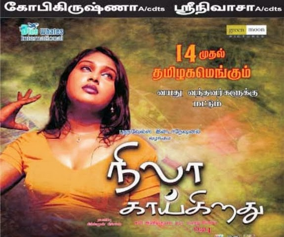 Tamil DUB movies - Watch Tamil HD Movies online FREE