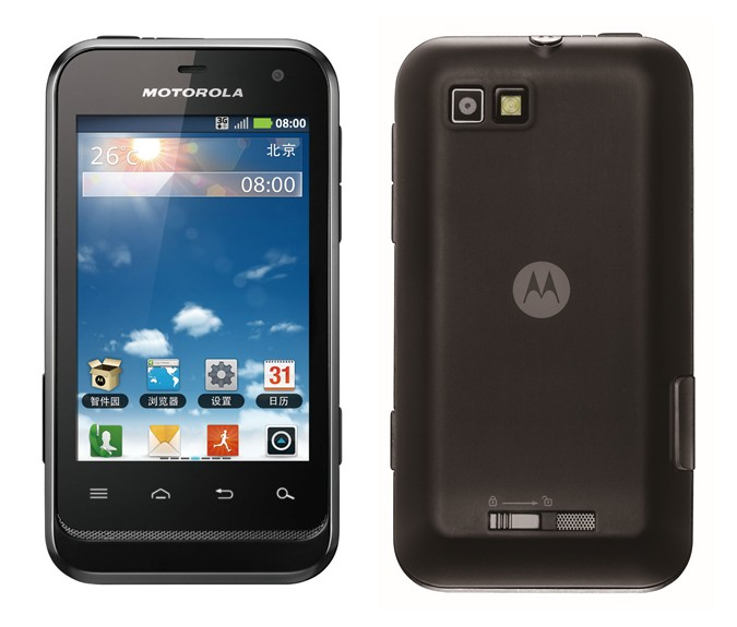 Motorola DEFY MINI XT320 in China
