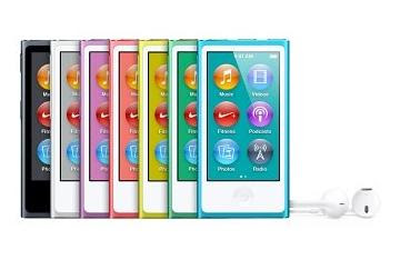 Giveaway   Apple iPod Nano 16GB   Ends 7/29