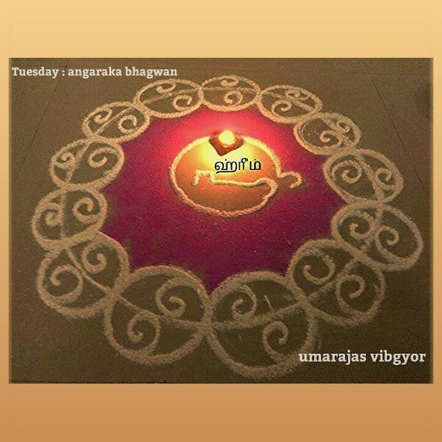 Simple Rangoli for Diwali 3