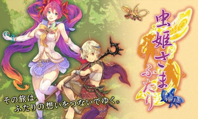 "futari-660x397 Mushihimesama ""original"" anunciado para iPhone, iPod Touch e iPad"