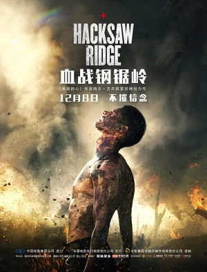 Hacksaw Ridge 2016 DVDScr