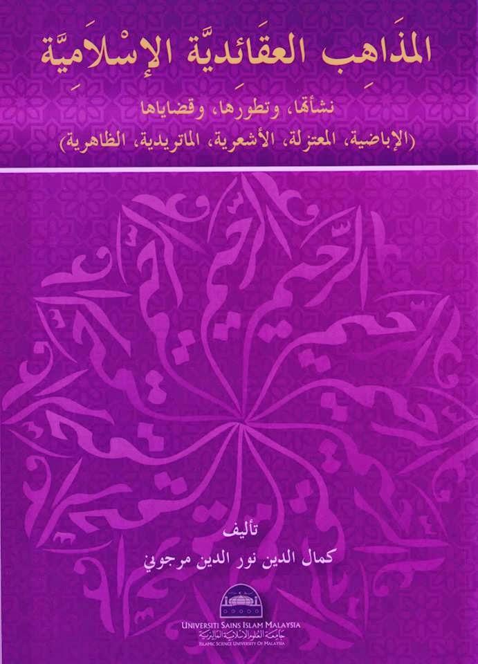 ALIRAN-ALIRAN TEOLOGI ISLAM