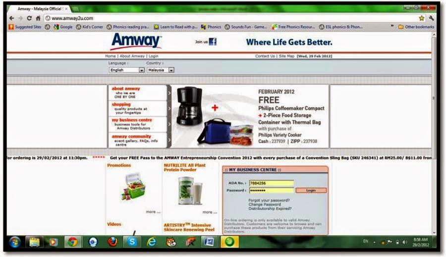 Laman Web Laman Web Komersial