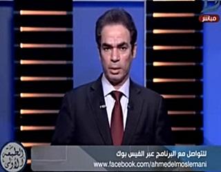 برنامج الطبعة الأولى مع أحمد المسلماني حلقة الأحد 20-8-2017