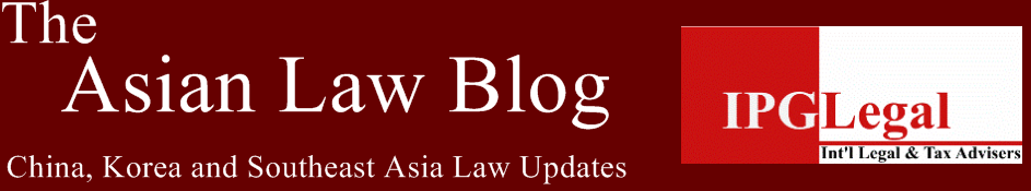 The Asian Law Blog