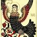 """مصاص الدماء فى الاساطير الإغريقية , اسطورة """"لاميا"""""""