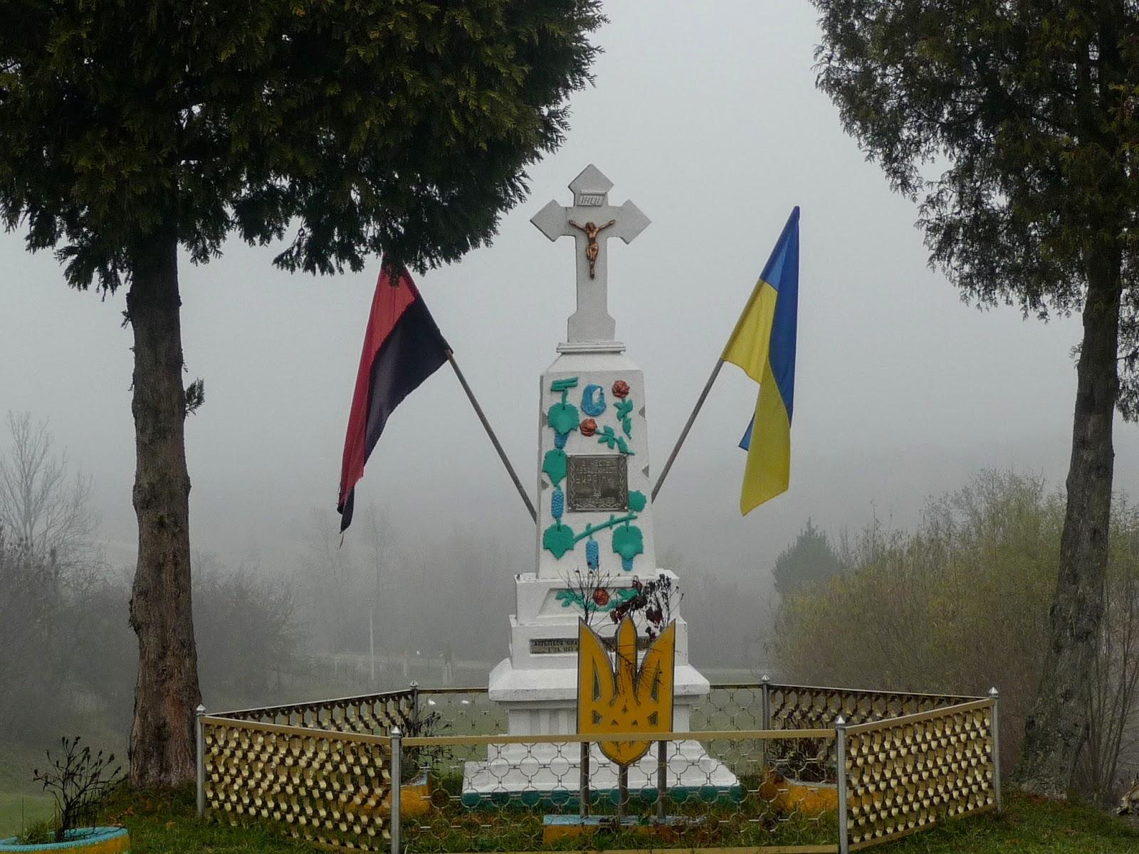 Верхній Дорожів. Пам'ятник Борцям за волю України