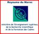 وزارة التعليم العالي وتكوين الأطر: إعلان عن منحة جامعة كوالالمبور ومنحة الحكومة المكسيكية و منحة هامفر للدراسات الجامعية 2012 D557db766e96533e417008f5b66307479d9ac63b