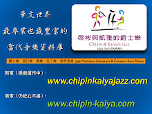 有用連結 More Links