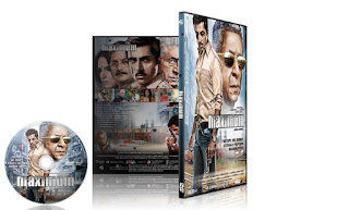 Maximum+(2012)+dvd+cover.jpg