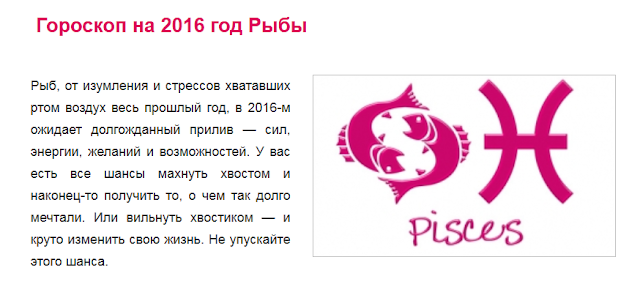друзьями гороскоп на завтра дева женщина 2016 29 июня выбор: Санкт-Петербург