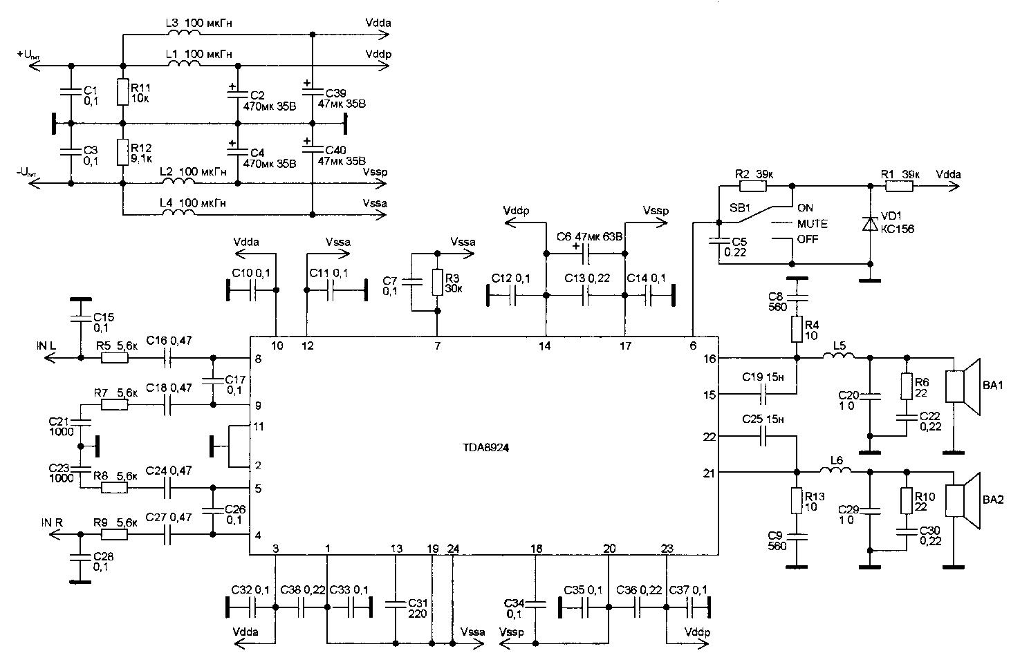 Amplifiercircuits audio amplifier stereo 210 watt audio amplifier pooptronica