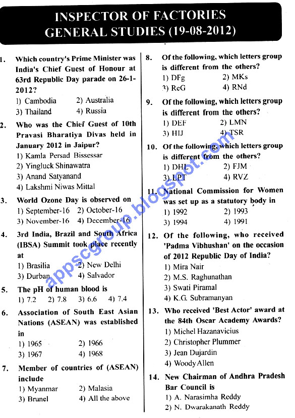 Appsc previous papers 2012 2013 download with answers, APPSC General Studies Old question papers, Competitive Exams General Knowledge Papers.