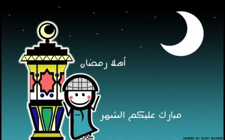 Lafaz Niat Puasa Ramadhan