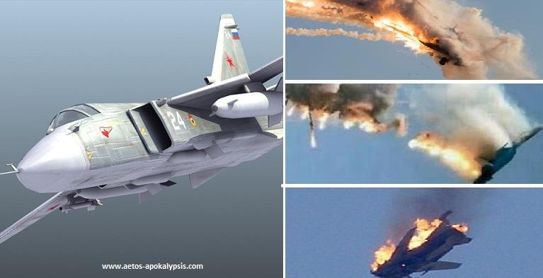 Willy Wimmer: Το Ρωσικό SU-24 πάνω από τη Συρία καταρρίφθηκε με την συμμετοχή των αεροπλάνων του ΝΑΤΟ